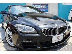 BMW640iグランクーペ Mスポーツ 買取車1オナ黒革SRナビ