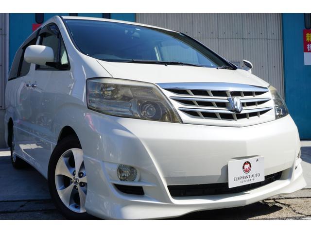 トヨタ MS リミテッドデュアルAVNスペシャル 1オナ両側電動S