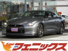 GT−Rブラックエディション ワンオーナーHDDナビバックモニター