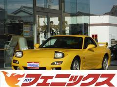 RX−7タイプRバサーストR ワンオーナー 限定500台