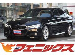 BMW320i Mスポーツ Mエアロダイナミクス・パッケージ