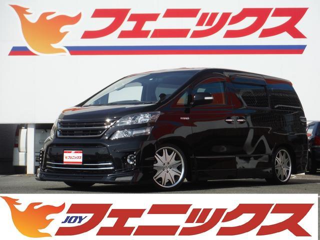 トヨタ ZRツインサンルーフW8型ナビ地デジ フルエアロ