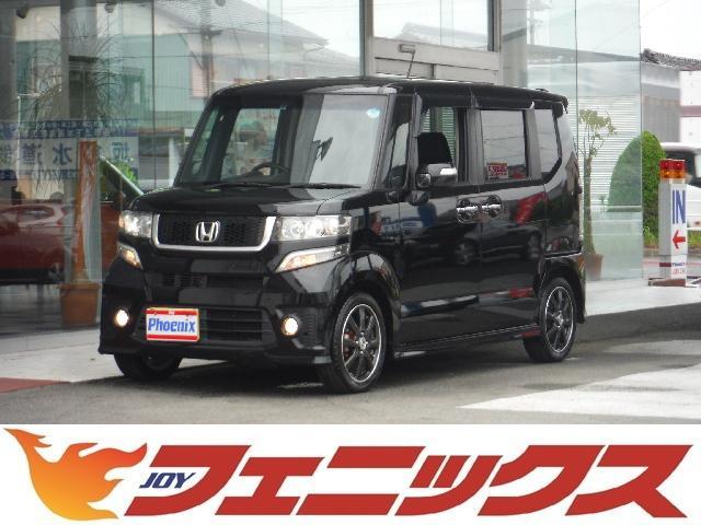 ホンダ モデューロX G特別仕様車ナビHIDパワスラ専用エアロ