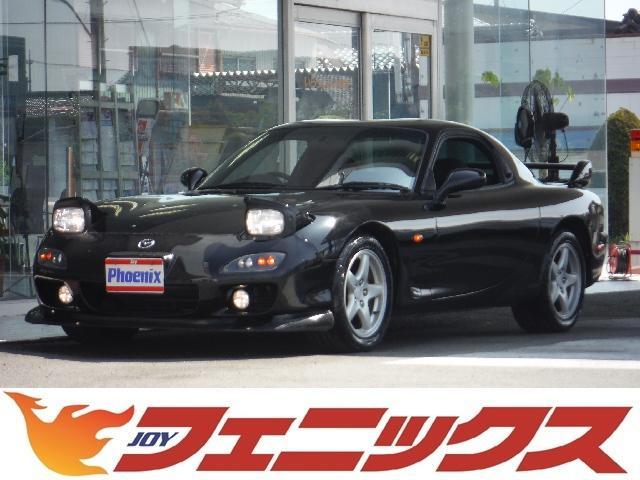 「マツダ」「RX-7」「クーペ」「三重県」の中古車