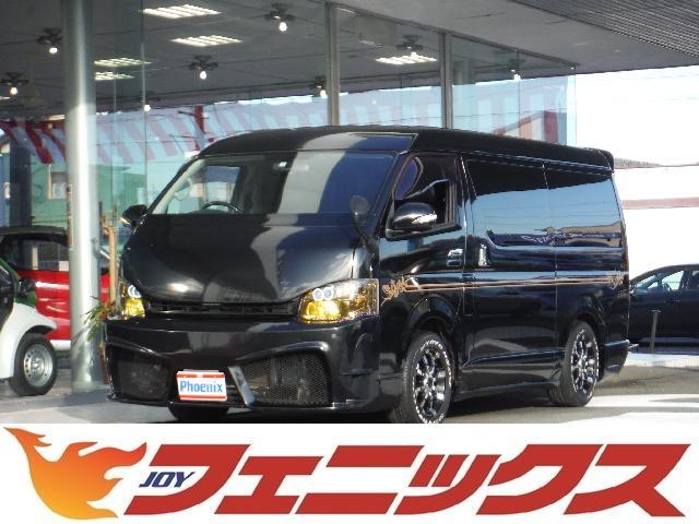 トヨタ ロングスーパーGLプライムセレクション 4WD ベッドキット