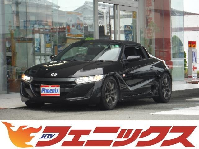ホンダ α 6MT 車高調 ワタナベアルミ ナビTV LEDライト