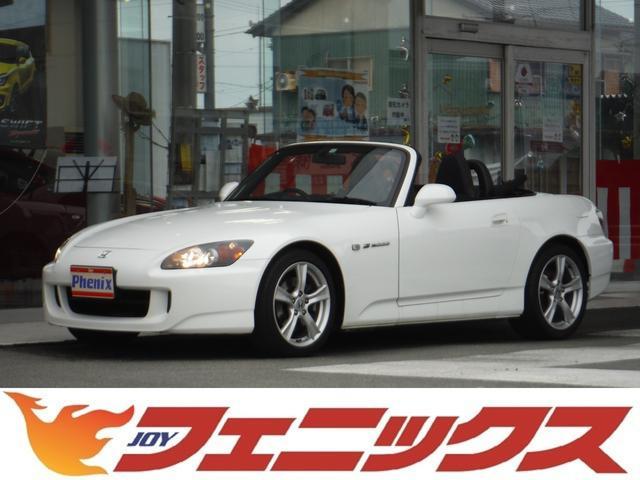 S2000(ホンダ) ベースグレード ワンオーナー車・最終モデル・ナビ・黒革シート・ETC・HIDライト・キーレス・17ア 中古車画像