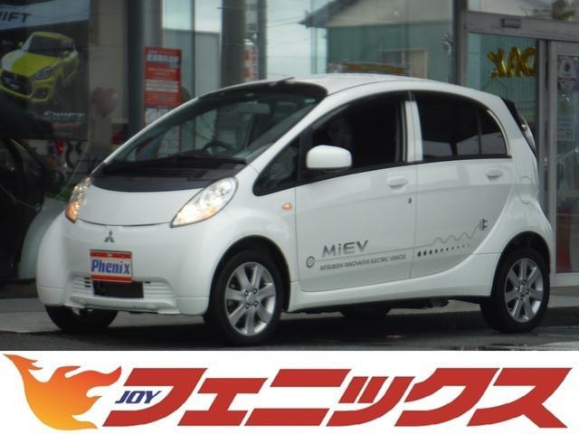 アイミーブ(三菱) G 修復歴無し・禁煙車・電気自動車・スマートキー・CD・AUX・シートヒーター・LED・オートライト 中古車画像
