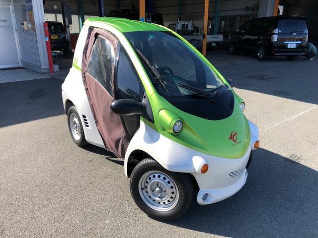 コムス P-COM 小型電気自動車EV リアハッチ