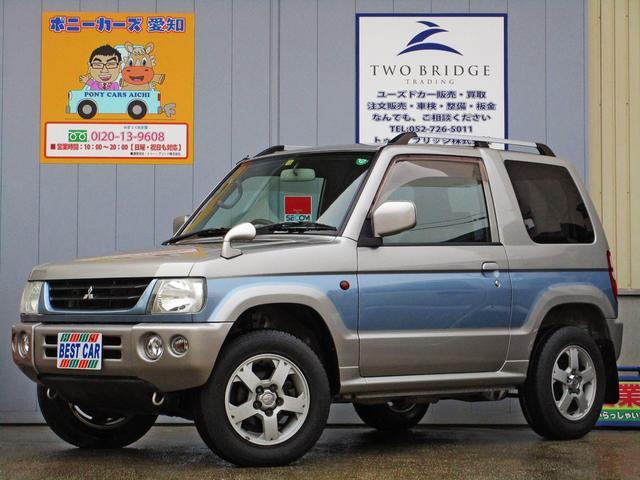 三菱 スペシャルカラーエディションXR 4WD CD 検/2年付