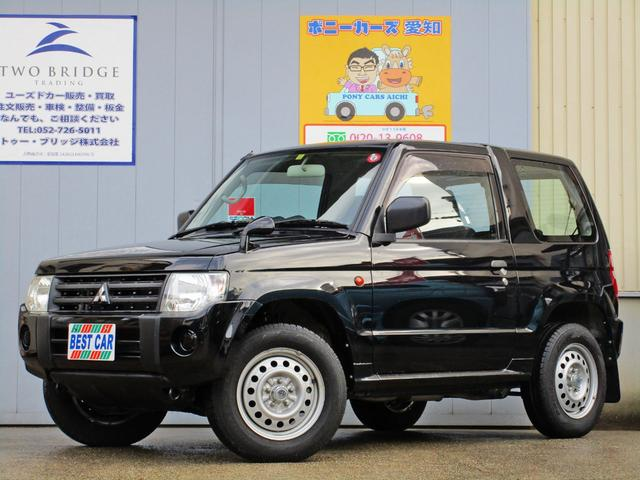 三菱 リミテッド 2WD キーレス 走行3.2万Km