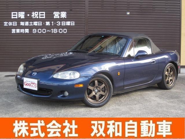 マツダ RS レイズTE37 6MT 車高調