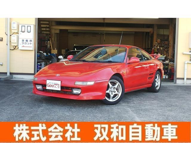 トヨタ Gリミテッド V型 最終型 VVT-i 5速マニュア