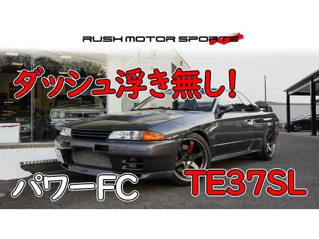 日産 GT-R タイミングベルト交換済み/TE37SL/新品車高調/新品ニスモシートカバー&フロアマット/Varisボンネット/アルミラジエータ/R134aエアコン/ブレンボ/オイルクーラー/パワーFC/ロールゲージ