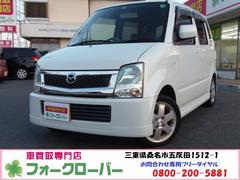AZワゴンFX−Sスペシャル ユーザー買取車