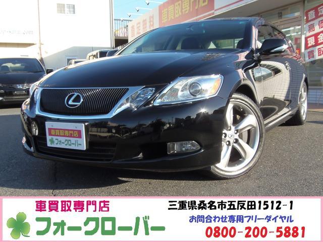レクサス GS350 HDDナビ 黒革 ユーザー買取車