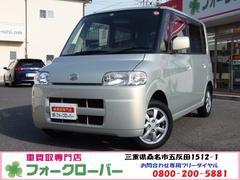 タントX ユーザー買取車