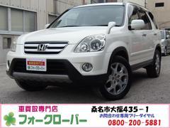 CR−ViL HDDナビ 4WD