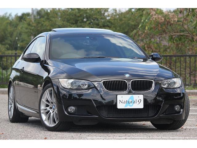 BMW 320i MスポーツPKG HDDナビ サンルーフ
