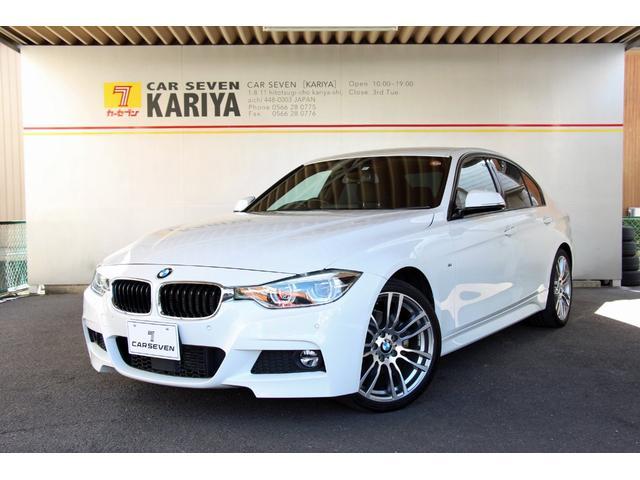 BMW 320d Mスポーツ 禁煙車/オプション19アルミ/LEDヘッド/ドライビングアシスト/パークディスタンスコントロール/鑑定済み車両