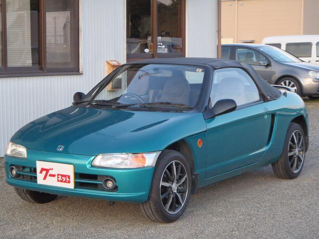 「ホンダ」「ビート」「オープンカー」「三重県」の中古車
