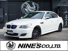 BMW525iフルM5仕様 本物パーツ仕様20AW4本出しマフラー