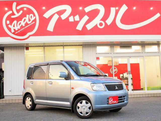 三菱 M 5速マニュアル シートカバー キーレス 現状販売車