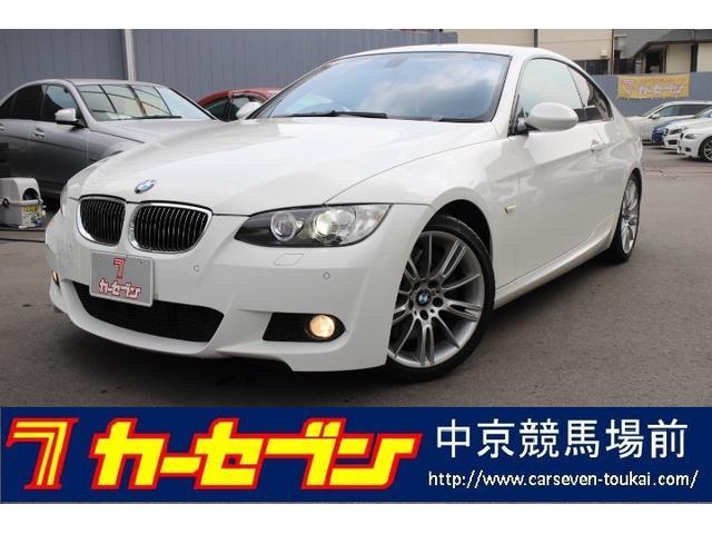 BMW 335iMスポーツパッケージIドライブ コンフォートアクセス