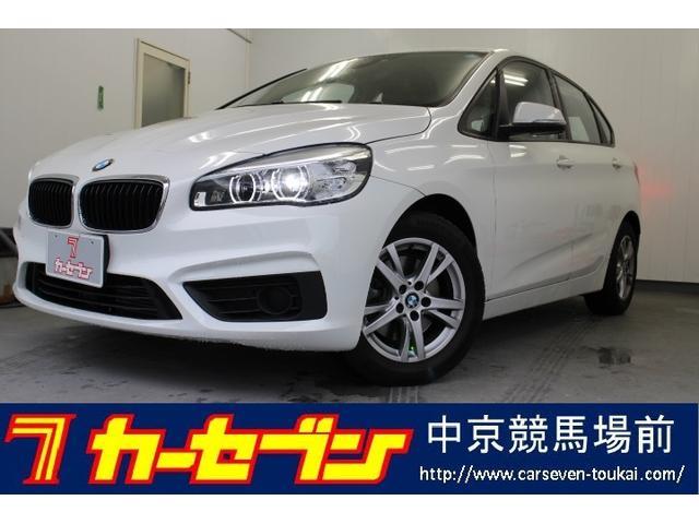 BMW 218iアクティブツアラー LEDヘッドインテリセーフティ
