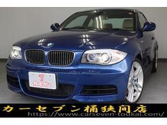 BMW135i 革シート 純正ナビ アクティブステアリング
