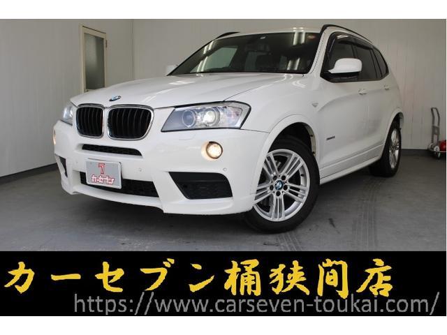 BMW xDrive 20i Mスポーツパッケージ サンルーフ革