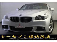 BMW523i Mスポーツパッケージ 純正ナビ ターボ
