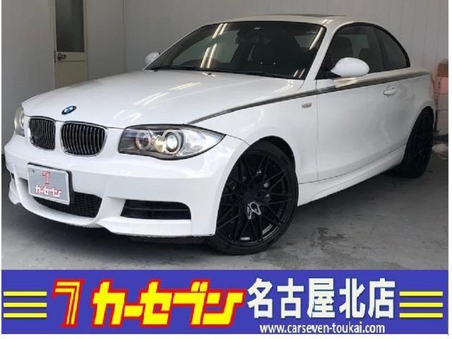 BMW 135i パフォーマンスマフラー サンルーフ 革シート