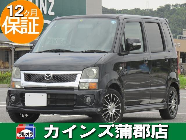 マツダ AZワゴン FT-Sスペシャル  ターボ HID 社外アルミ フォグ