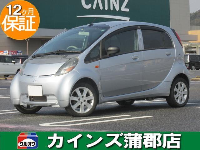 三菱 S キーレス Wエアバック ナビ オートエアコン ABS