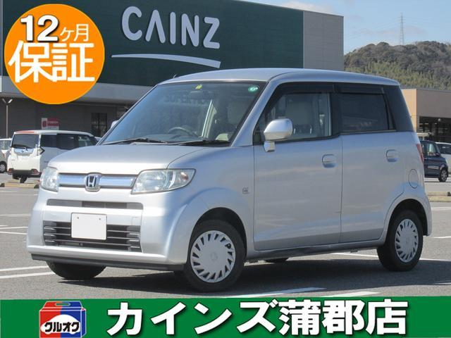 ホンダ スペシャル キーレス CD再生 ベンチシート フルフラット ABS 盗難防止システム