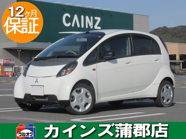 三菱 M 禁煙車 ターボ スマートキー 盗難防止システム CD再生 ABS