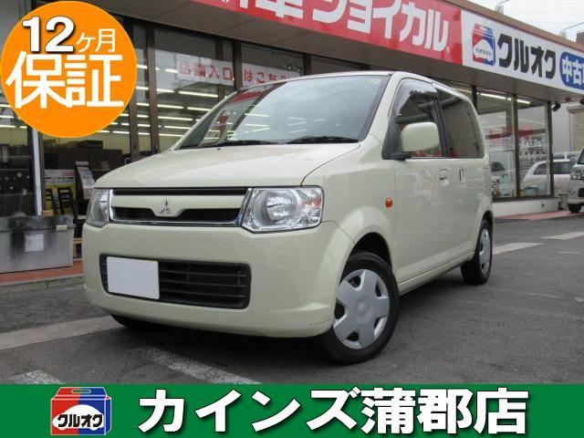三菱 eKワゴン MS 禁煙車 電動スライドドア キーレス 純正オーディオ 電動格納ミラー