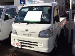 ハイゼットトラックスペシャル 4WD 5速MT エアコン 三方開
