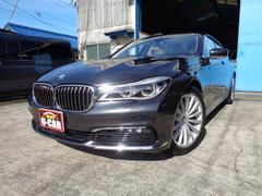 BMW740i プラスPKG ジェスチャーコントロール 白革