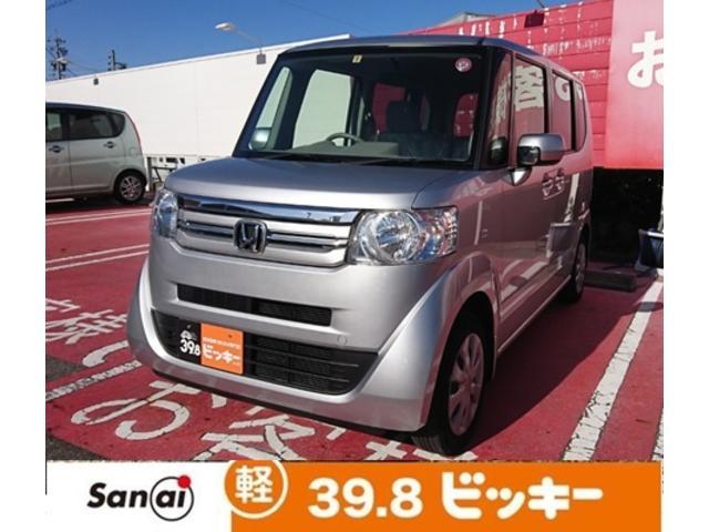 「ホンダ」「N-BOX」「コンパクトカー」「愛知県」の中古車