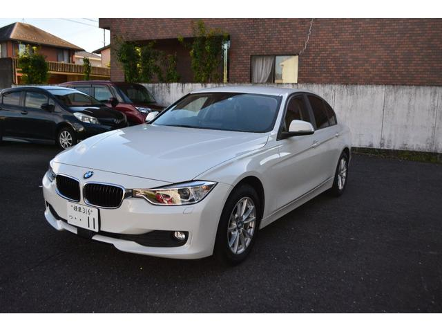 BMW 3シリーズ 320d