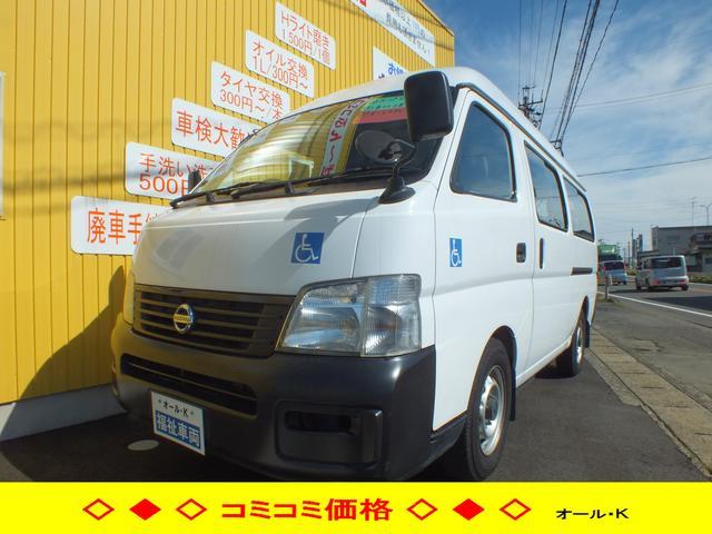 日産 福祉車両 電動リフト サイドステップ バッテリー新品