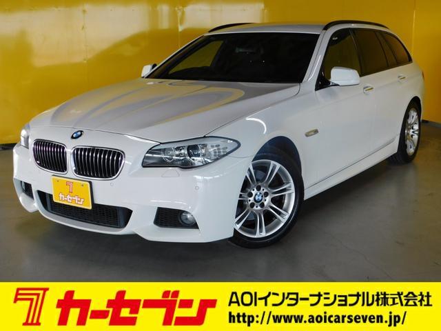 BMW 523iツーリング Mスポーツパッケージ HDDナビTV