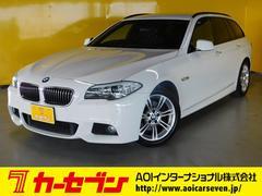BMW523iツーリング Mスポーツパッケージ HDDナビTV