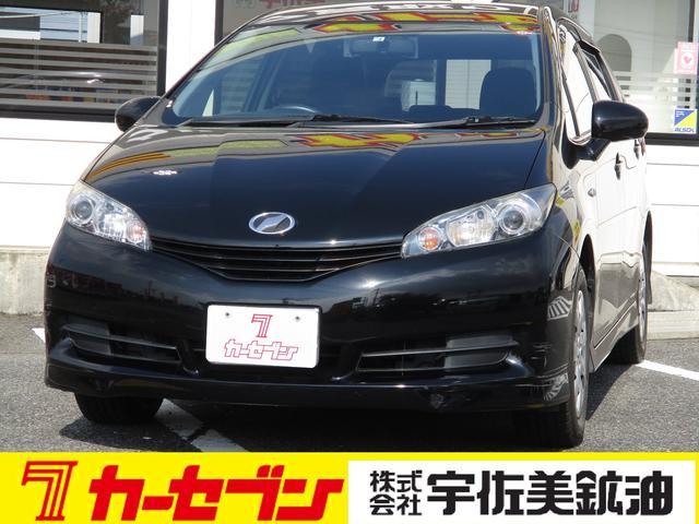 トヨタ 1.8X HIDセレクション 禁煙車 ETC 純正SDナビ LEDオートライト オートエアコン プッシュスタート