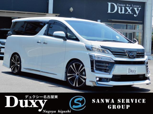 トヨタ 2.5Z ゴールデンアイズ 新車 電動MR デジタルミラー