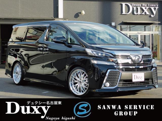 トヨタ 2.5Z 新品20インチAW&新品ダウンサス 両側パワスラ