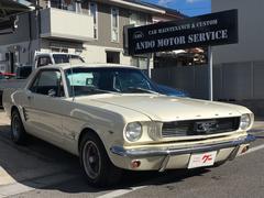 フォード マスタング外装仕上げ済 AMSオリジナルクーラー付