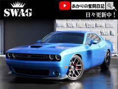 ダッジ・チャレンジャーR/T プラス B5 blue applecarplay ブレンボ 新車並行